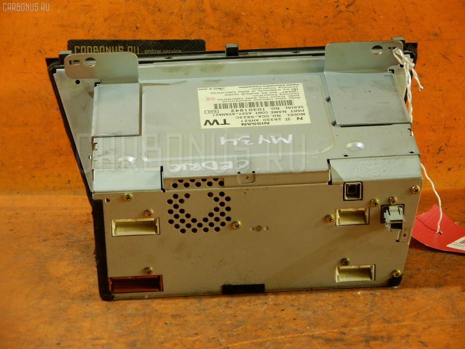 Блок управления климатконтроля NISSAN CEDRIC MY34. Фото 1
