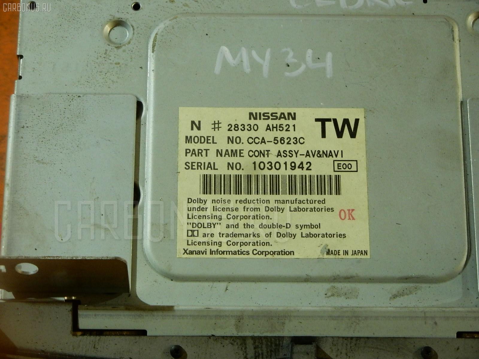Блок управления климатконтроля NISSAN CEDRIC MY34. Фото 3