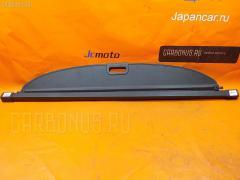 Шторка багажника MITSUBISHI AIRTREK CU2W