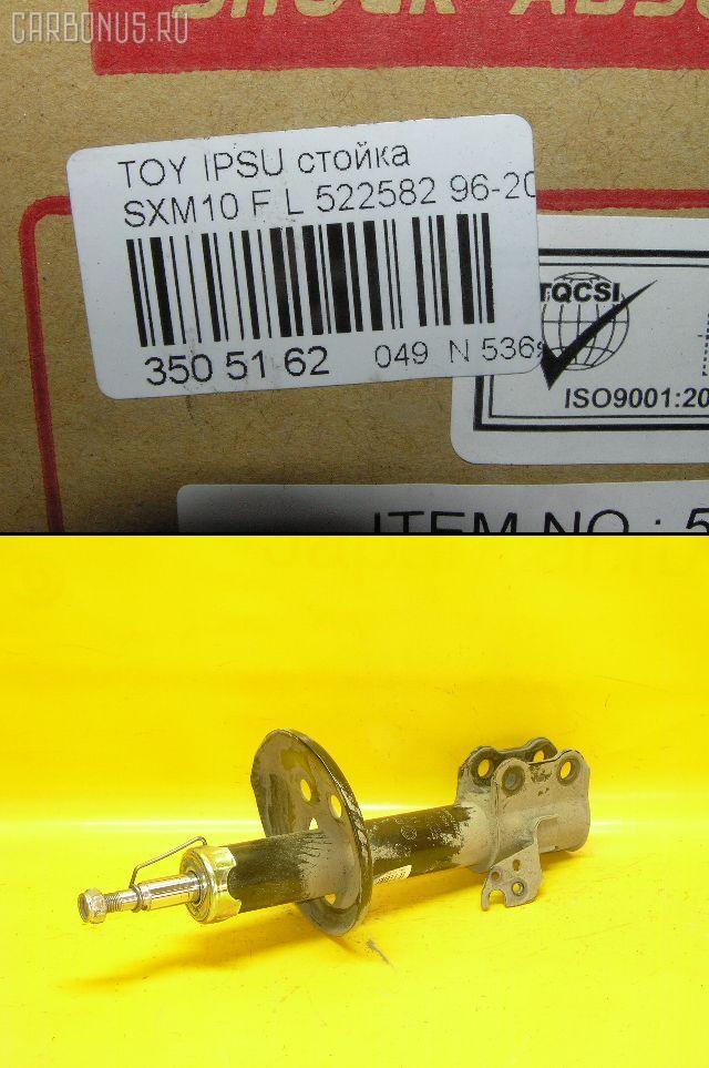 Стойка амортизатора Toyota Ipsum SXM10G Фото 1