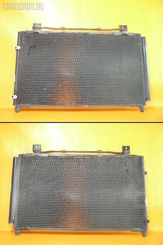 Радиатор кондиционера HONDA LAGREAT RL1
