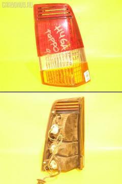 Стоп MITSUBISHI TOPPO BJ H46A Фото 1