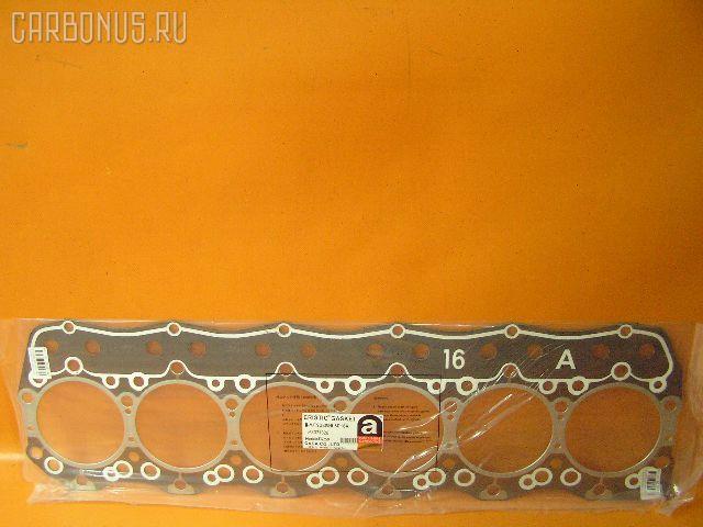Прокладка под головку ДВС MITSUBISHI FUSO FK618 6D16A. Фото 1