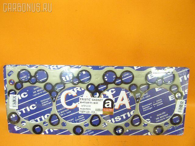 Прокладка под головку ДВС MITSUBISHI CANTER FE567 4D33. Фото 2