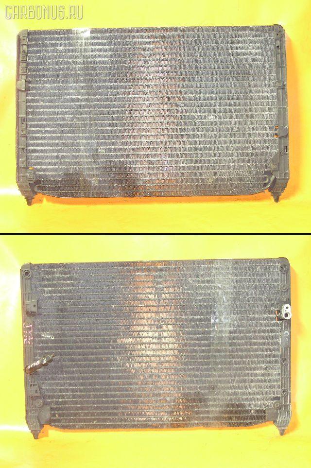 Радиатор кондиционера TOYOTA CROWN JZS151 Фото 1
