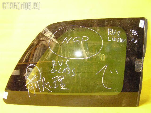 Стекло MAZDA MPV LWEW