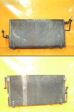Радиатор кондиционера Mitsubishi Diamante F36A Фото 1