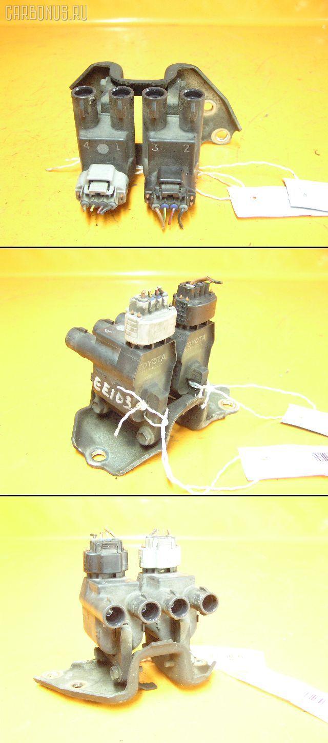 Катушка зажигания TOYOTA CALDINA ET196V 5E-FE. Фото 2
