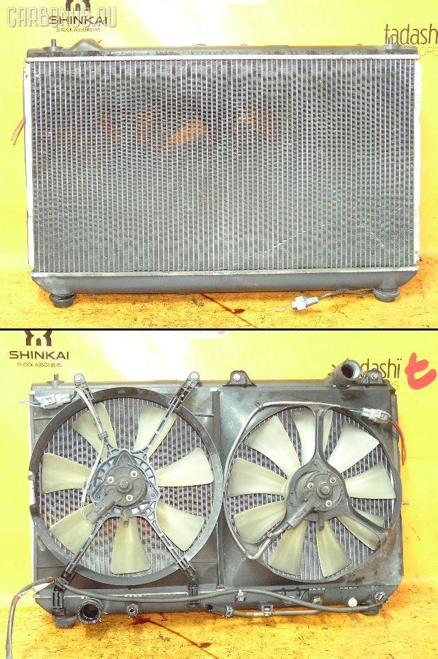 Радиатор ДВС TOYOTA MCV21 2MZ-FE. Фото 3