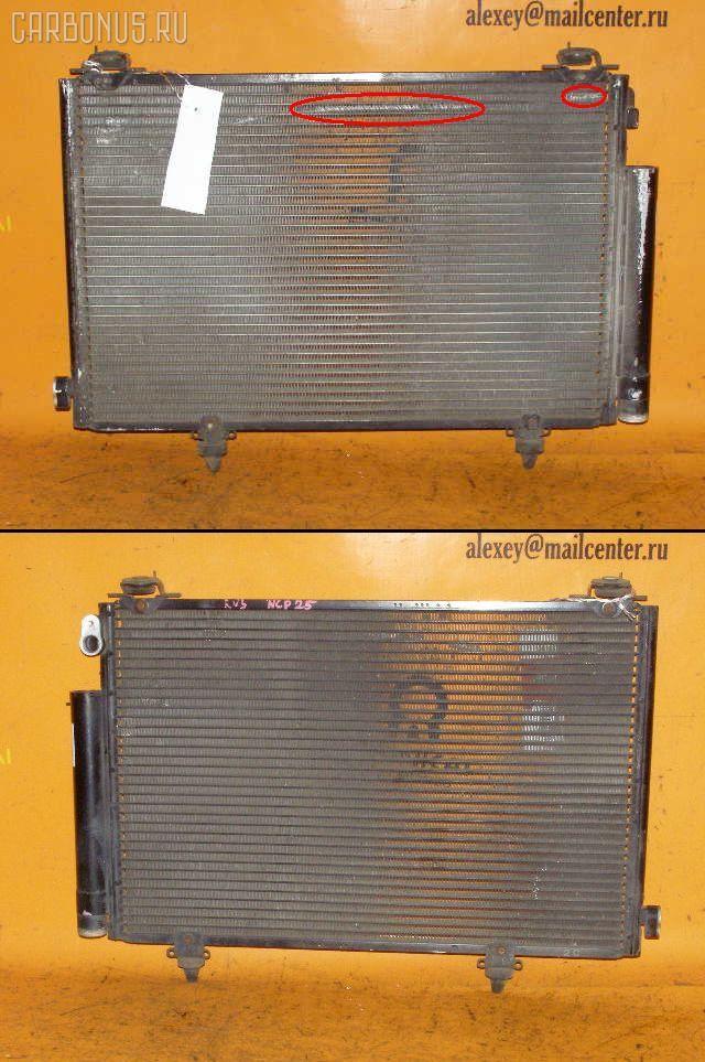 Радиатор кондиционера TOYOTA FUNCARGO NCP25 1NZ-FE. Фото 6