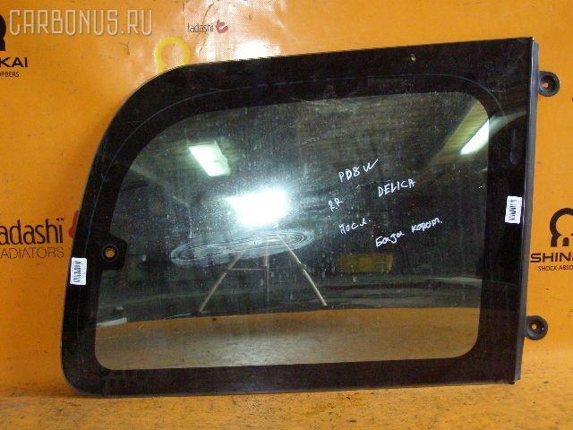 Стекло Mitsubishi Delica space gear PD8W Фото 1