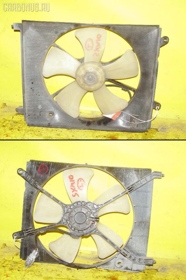Вентилятор радиатора ДВС TOYOTA GAIA SXM10G 3S-FE