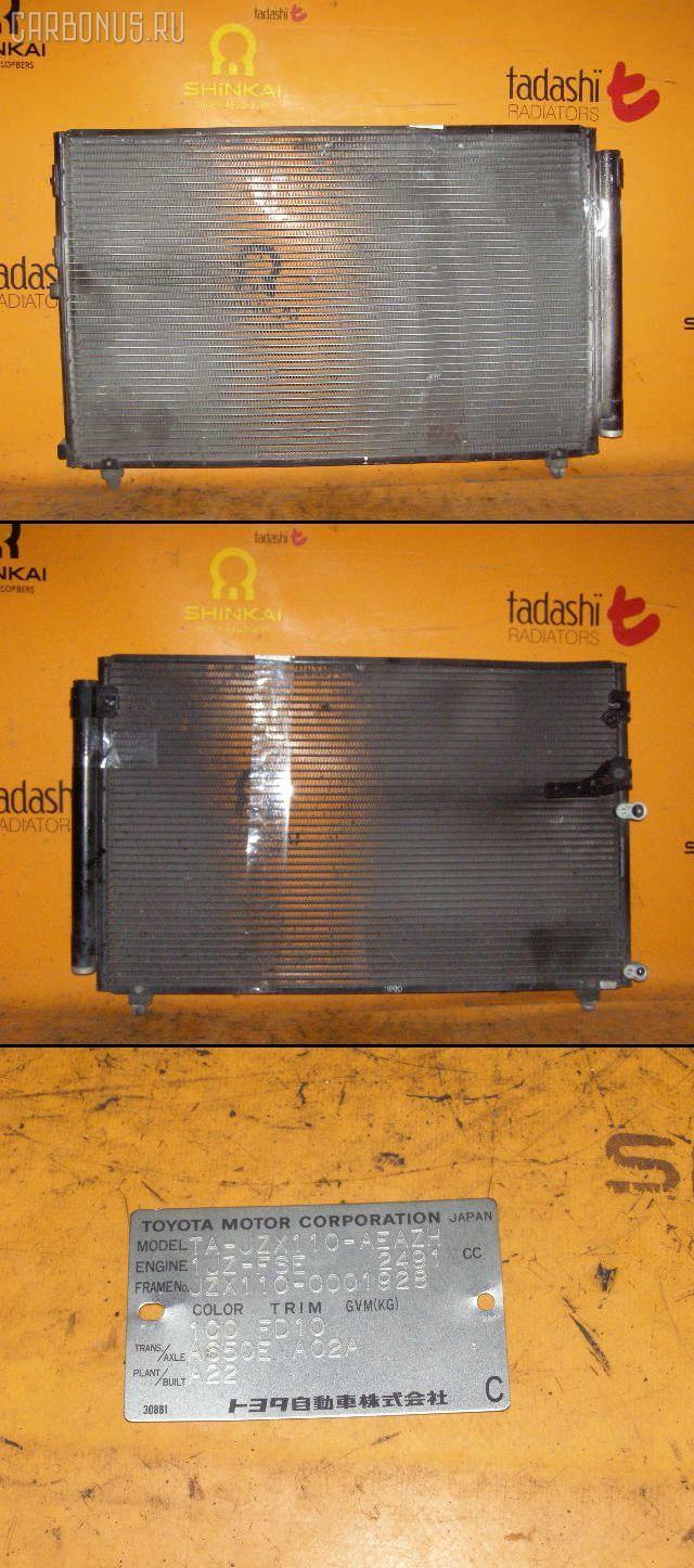 Радиатор кондиционера TOYOTA MARK II JZX110 1JZFSE. Фото 6