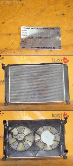 Радиатор ДВС TOYOTA ALLION AZT240 1AZ-FSE Фото 1
