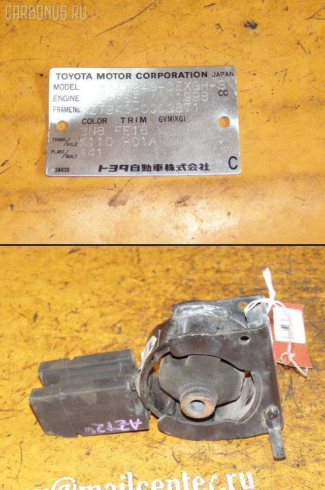 Подушка двигателя TOYOTA CALDINA AZT246W 1AZ-FSE. Фото 6