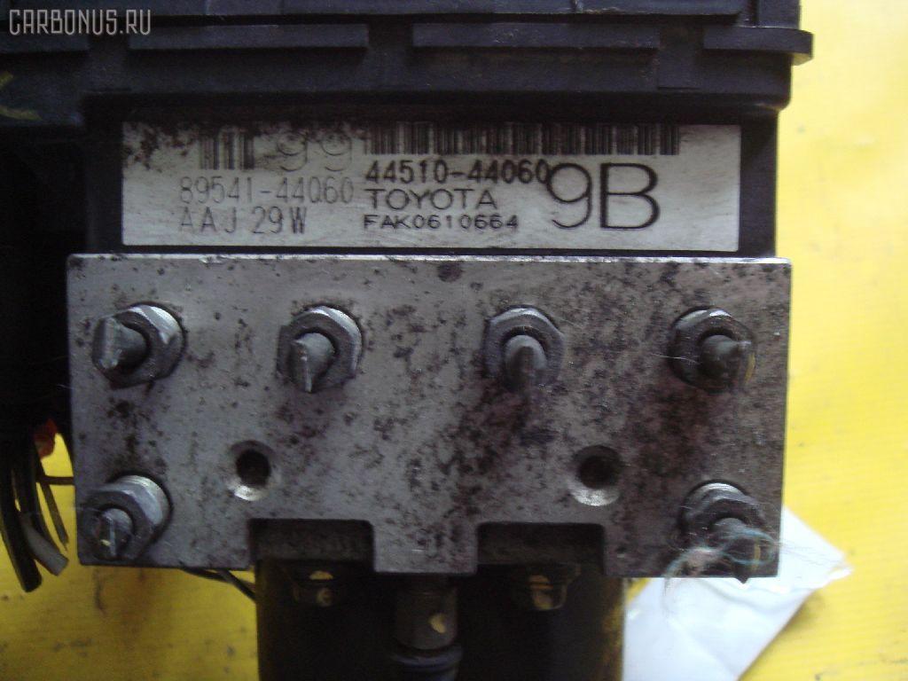 Блок ABS TOYOTA IPSUM ACM26W 2AZ-FE. Фото 3