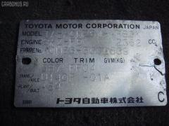 Бачок гидроусилителя Toyota Ipsum ACM26W 2AZ-FE Фото 2