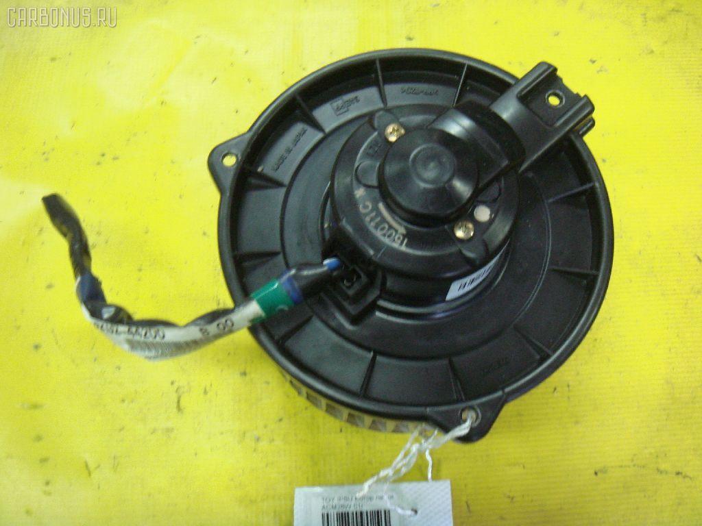 Мотор печки TOYOTA IPSUM ACM26W. Фото 2