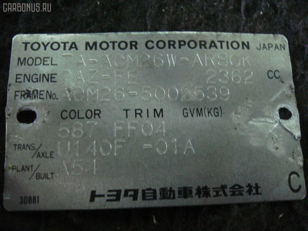 Мотор печки TOYOTA IPSUM ACM26W. Фото 1