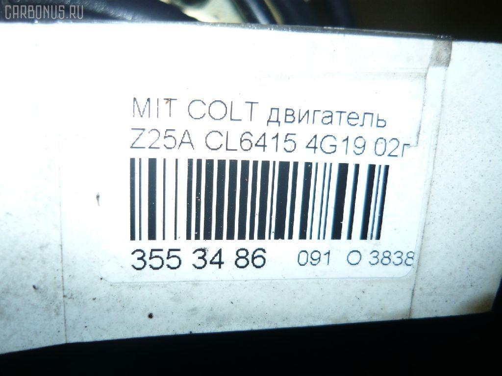 Двигатель MITSUBISHI COLT Z25A 4G19 Фото 6