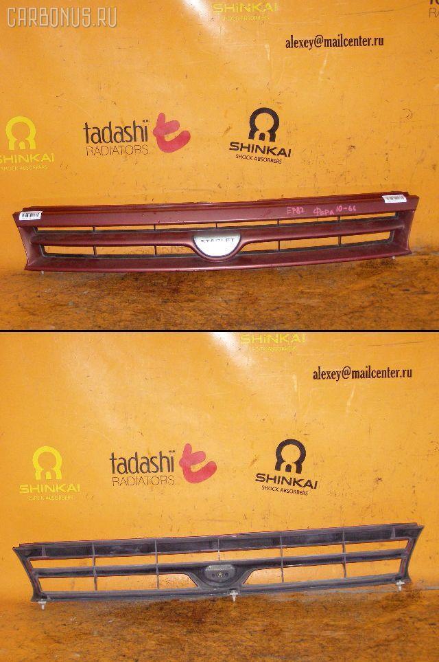 Решетка радиатора TOYOTA STARLET EP82. Фото 9