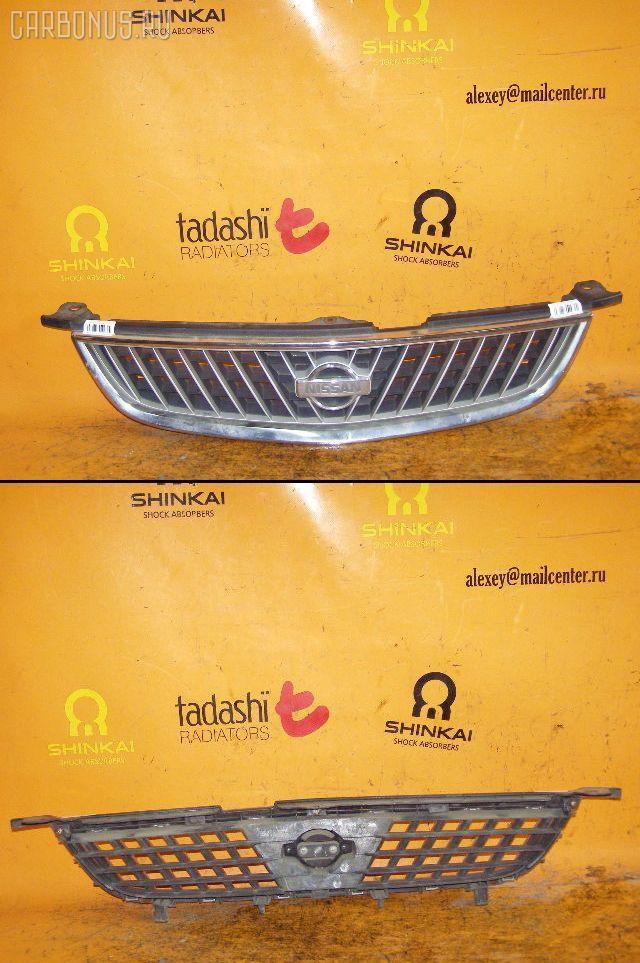 Решетка радиатора Nissan Sunny FB15 Фото 1
