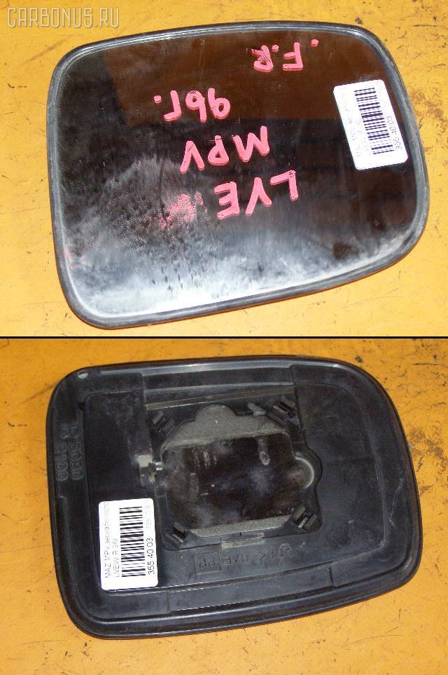 Зеркало-полотно MAZDA MPV LVEW Фото 1