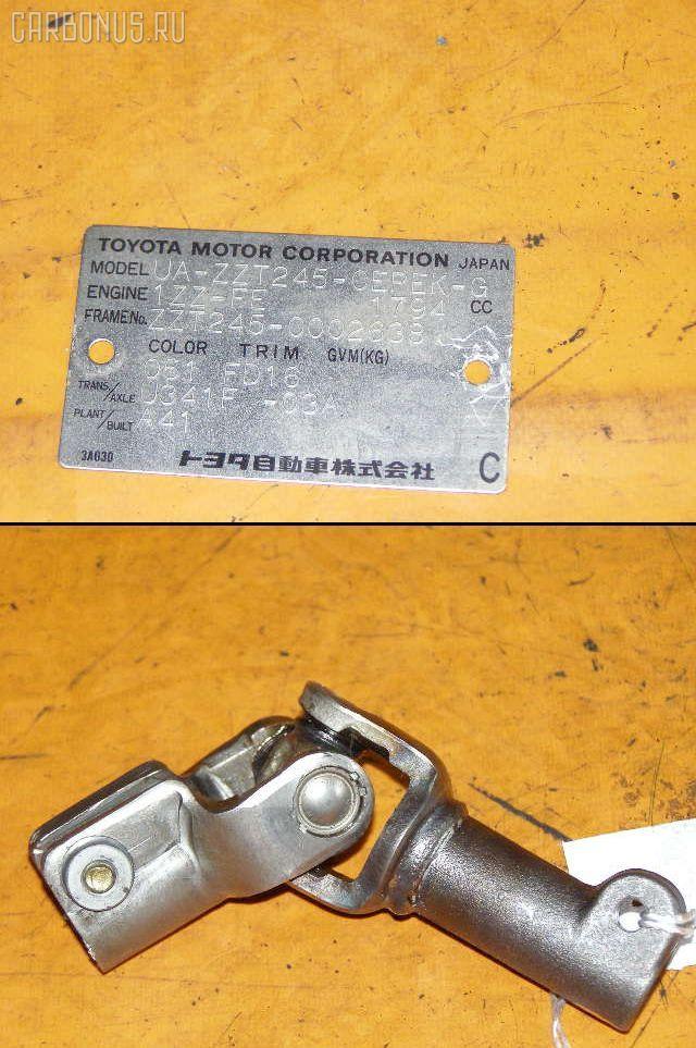 Рулевой карданчик TOYOTA ALLION ZZT245 Фото 1