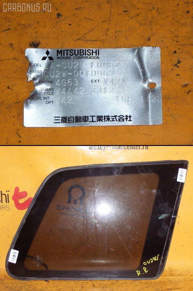 Стекло MITSUBISHI AIRTREK CU2W. Фото 2