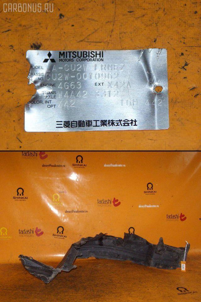 Подкрылок MITSUBISHI AIRTREK CU2W 4G63. Фото 1