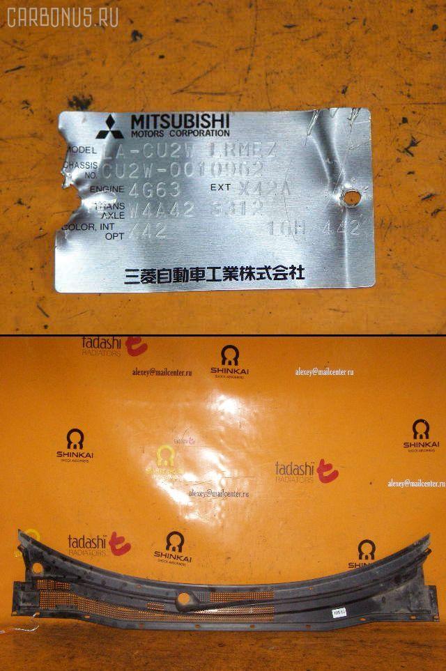 Решетка под лобовое стекло MITSUBISHI AIRTREK CU2W. Фото 5