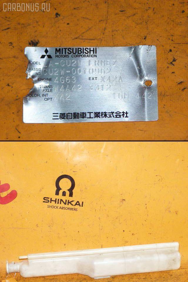 Бачок расширительный MITSUBISHI AIRTREK CU2W 4G63. Фото 4