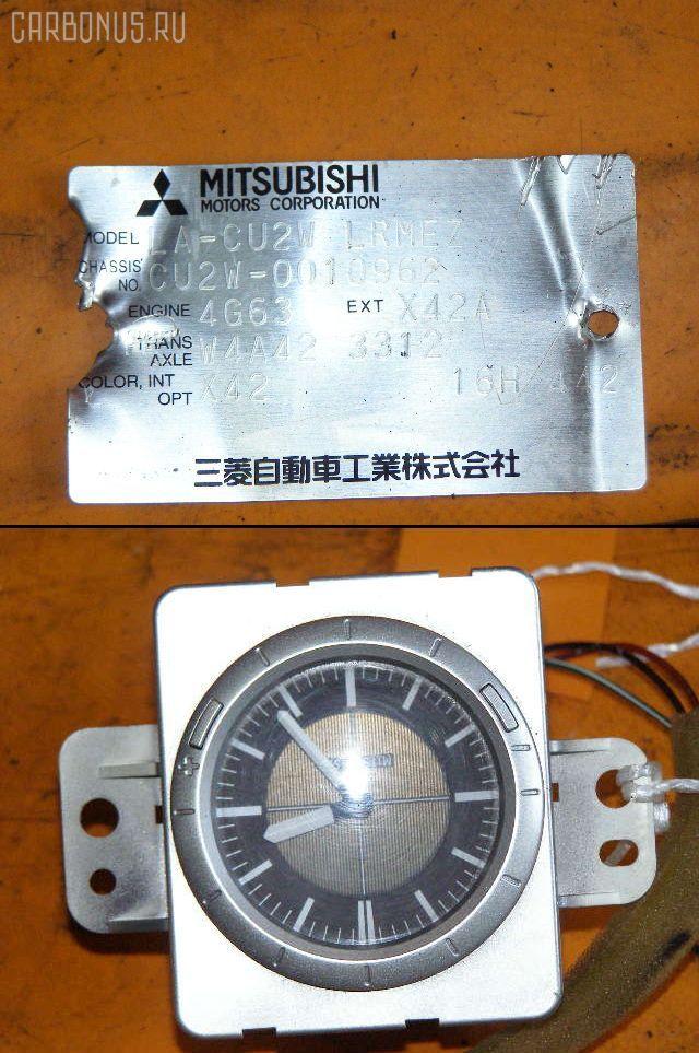 Часы MITSUBISHI AIRTREK CU2W. Фото 1