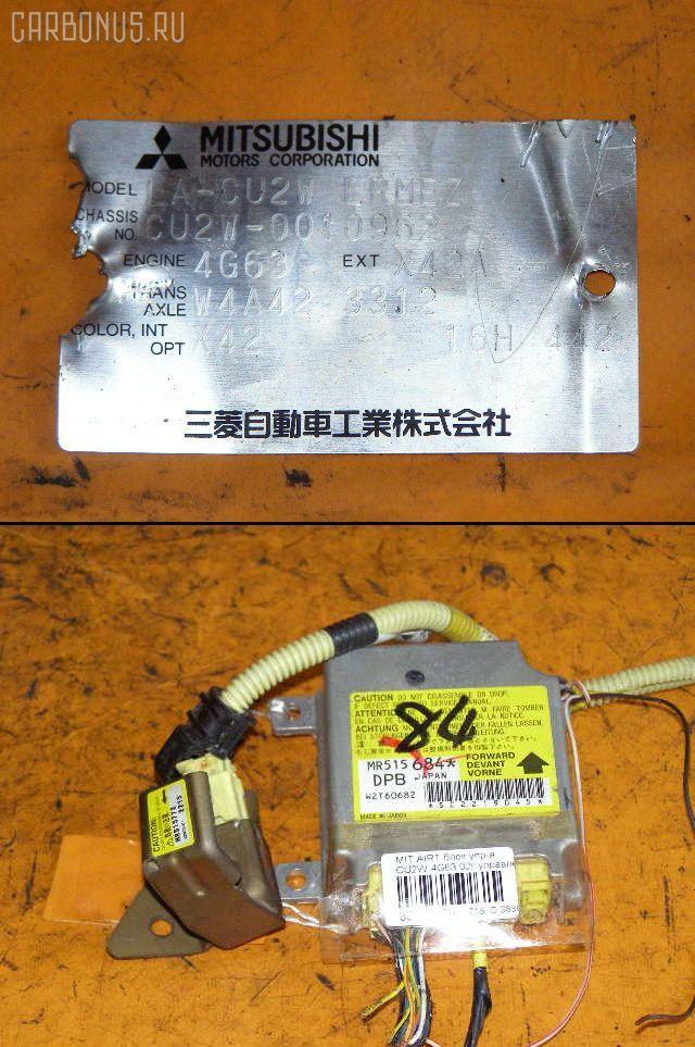 Блок управления air bag MITSUBISHI AIRTREK CU2W Фото 1