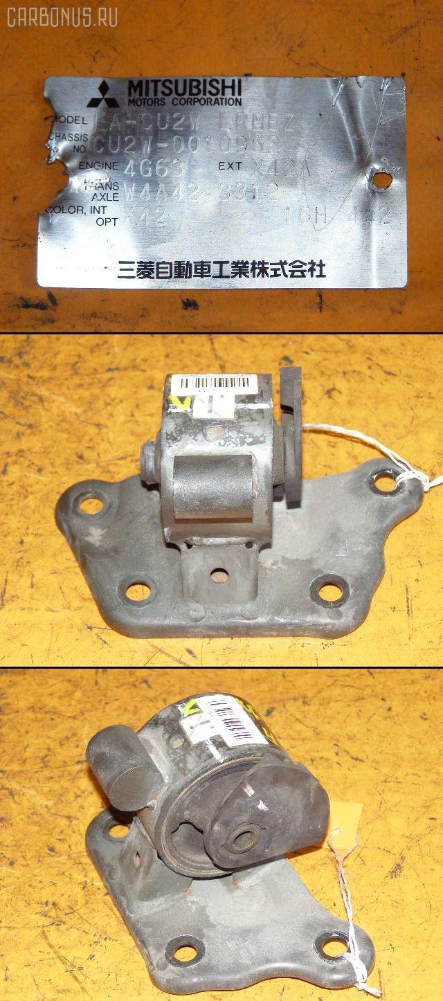 Подушка двигателя MITSUBISHI AIRTREK CU2W 4G63. Фото 2