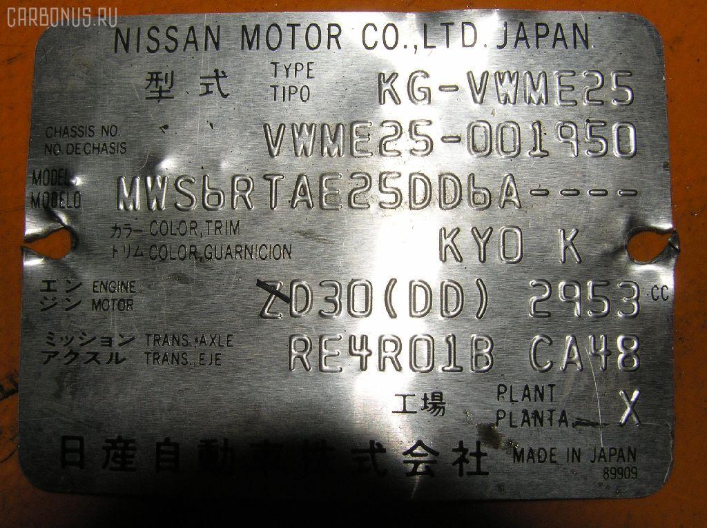 Коллектор выхлопной NISSAN CARAVAN VWME25 ZD30DD Фото 3