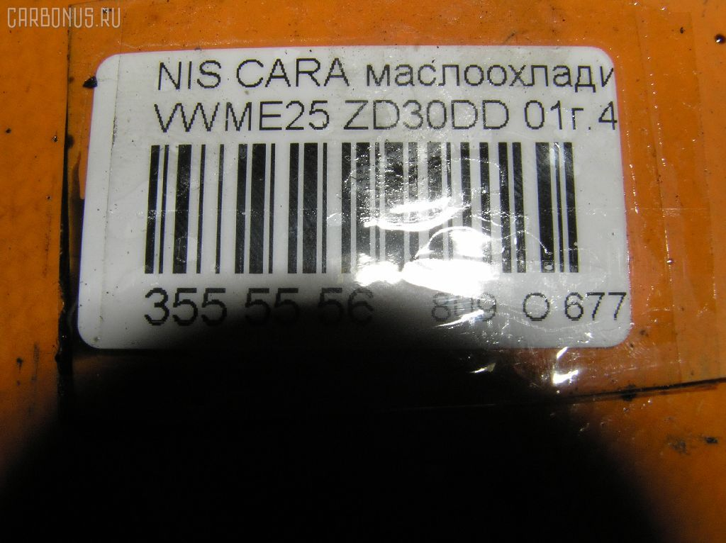 Маслоохладитель NISSAN CARAVAN VWME25 ZD30DD Фото 4