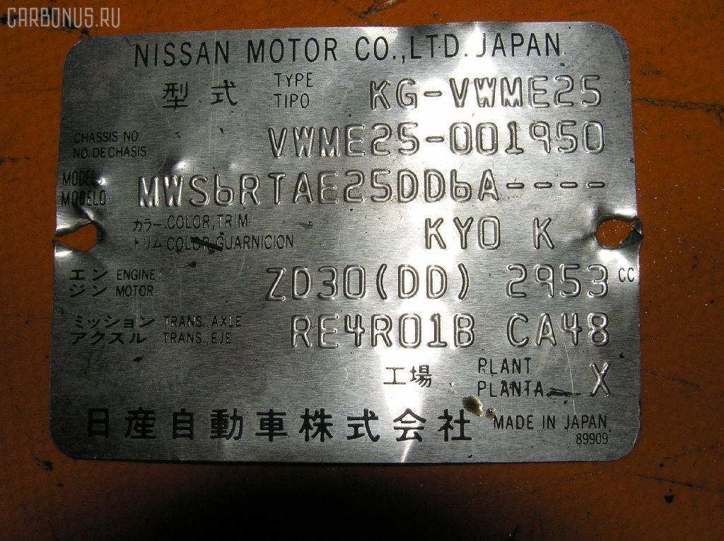 Маслоохладитель NISSAN CARAVAN VWME25 ZD30DD Фото 3