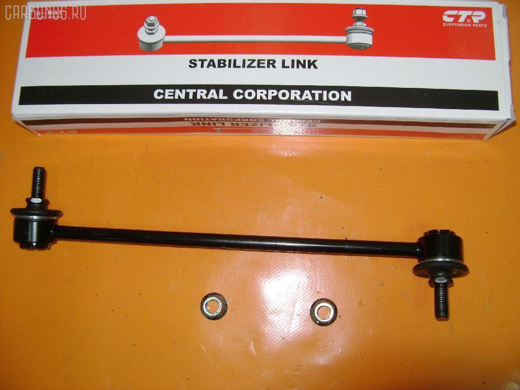 Линк стабилизатора TOYOTA HARRIER MCU15. Фото 7