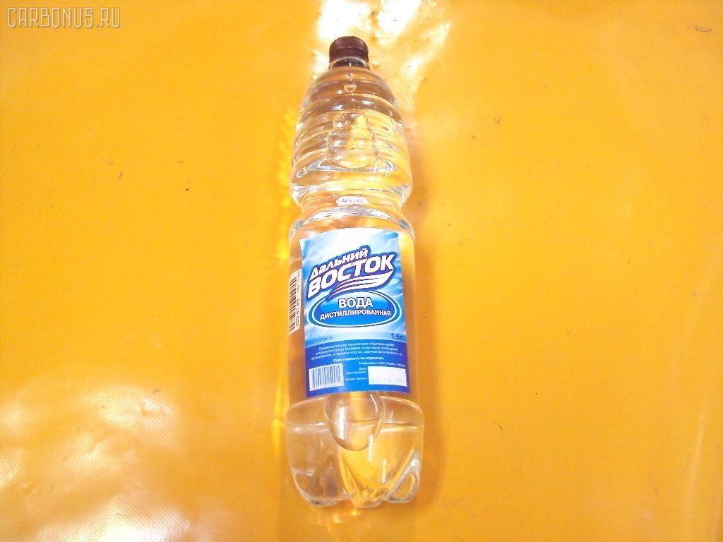 Вода дистилированная. Фото 1