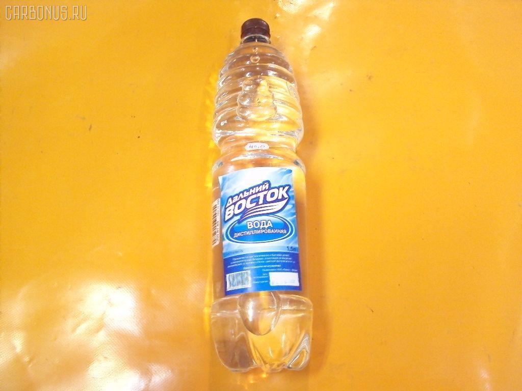 Вода дистилированная. Фото 2