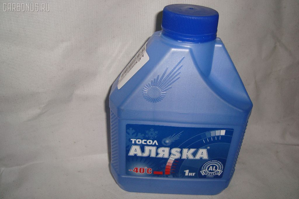 Жидкость в с-му охлаждения A-40M. Фото 2
