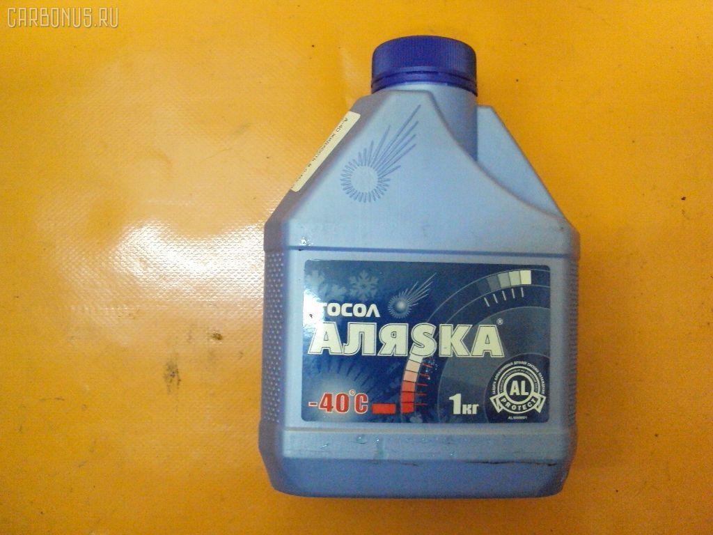 Жидкость в с-му охлаждения A-40M. Фото 7