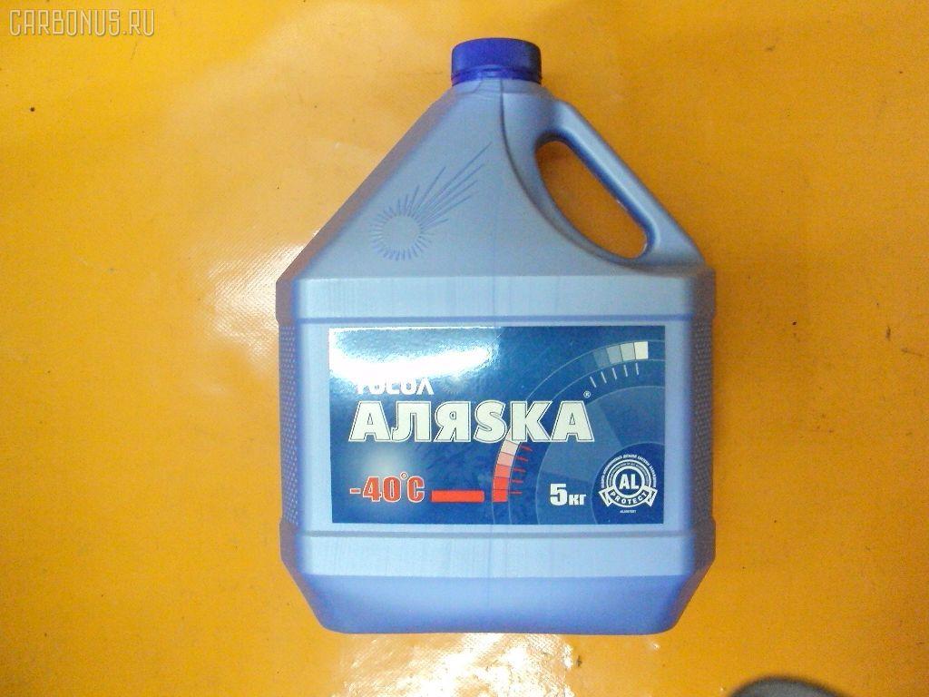 Жидкость в с-му охлаждения A-40M. Фото 9