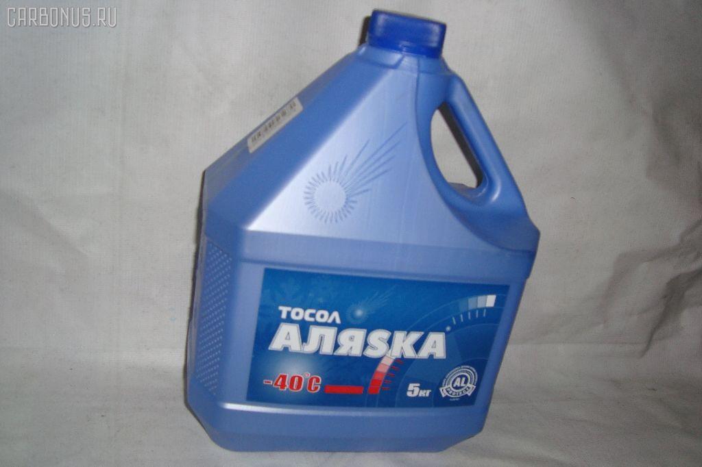 Жидкость в с-му охлаждения A-40M. Фото 10