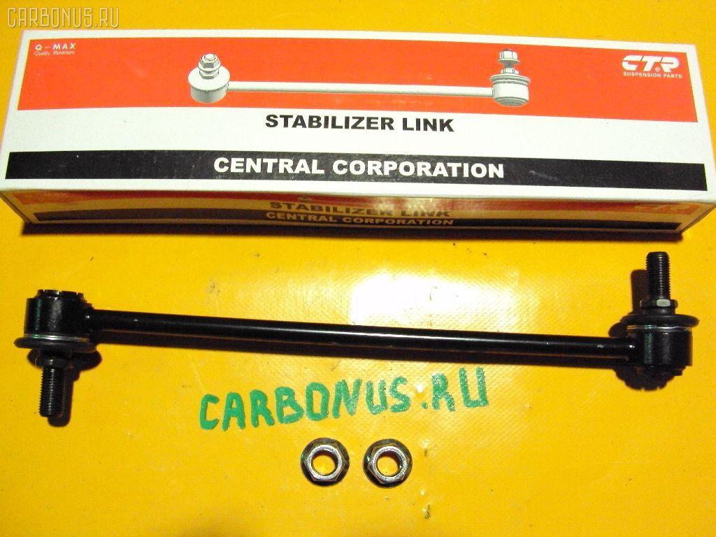 Линк стабилизатора TOYOTA COROLLA FIELDER ZZE123G. Фото 11