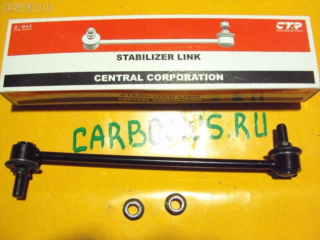 Линк стабилизатора TOYOTA COROLLA RUNX ZZE123. Фото 10