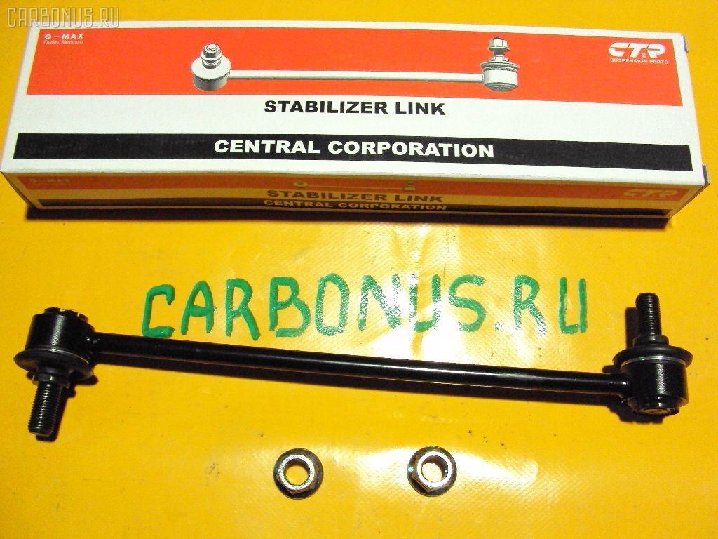 Линк стабилизатора TOYOTA COROLLA RUNX ZZE123. Фото 11
