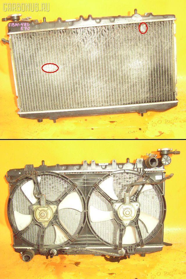 Радиатор ДВС NISSAN SUNNY FB14 GA15DE. Фото 7
