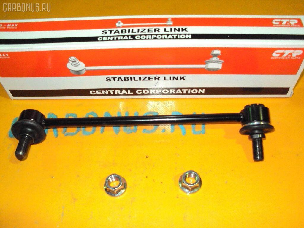 Линк стабилизатора TOYOTA MARK II GX81. Фото 1